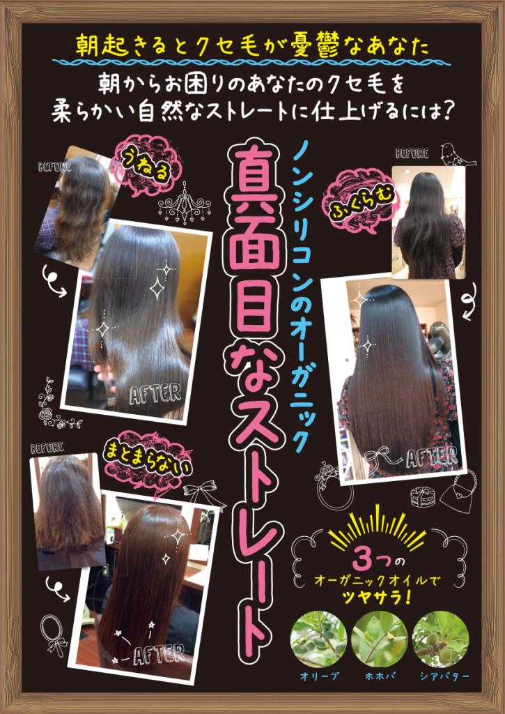 majisuto_web